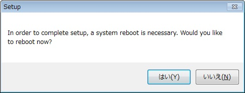 MicrosoftOffice2010再起動