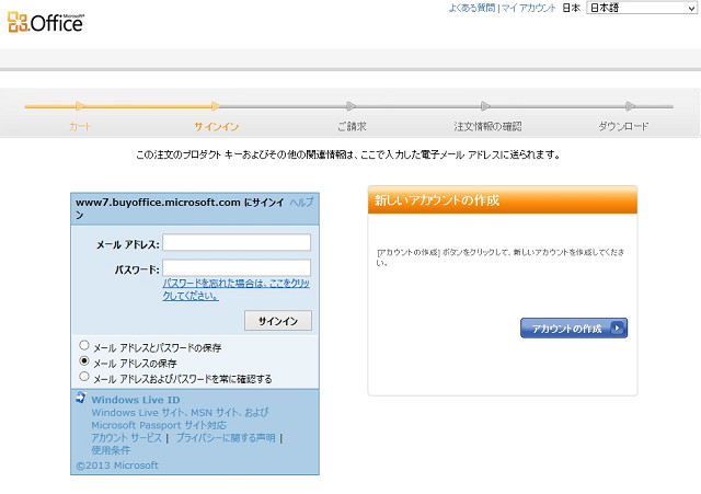 MicrosoftOffice1