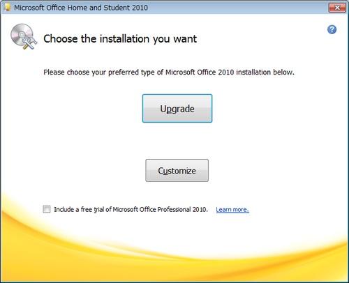 MicrosoftOfficeUpdate