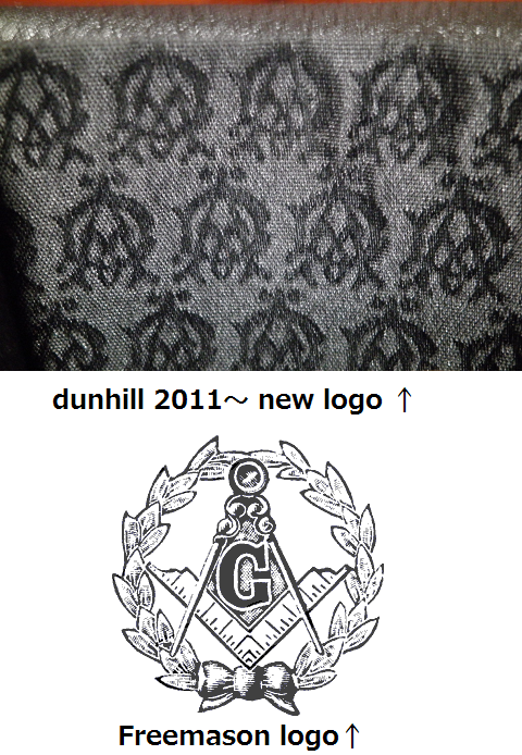 dunhill-freemason