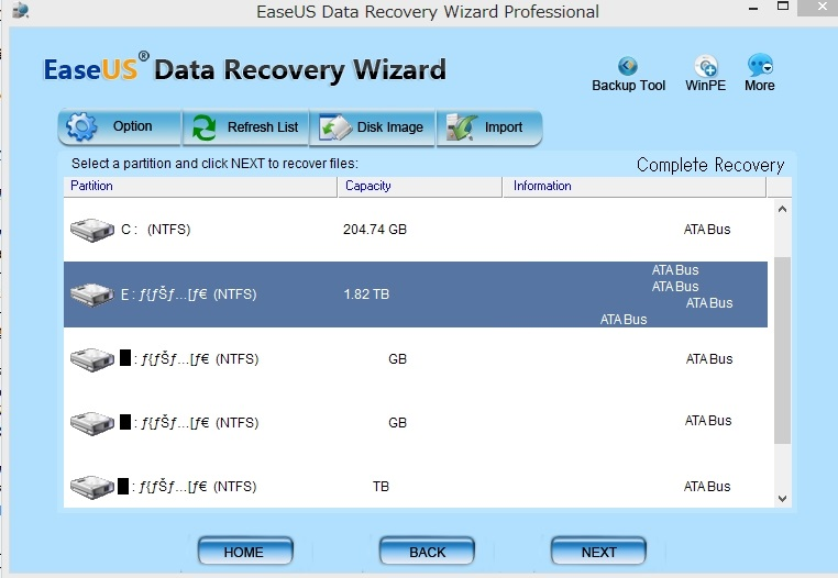 データ復元 EaseUS Data Recovery Wizard Professional8