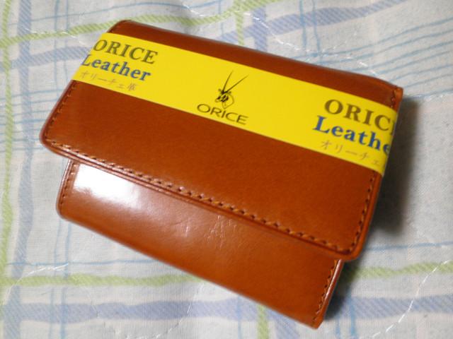 オリーチェOrice0280