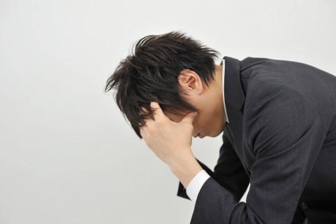 アスペルガー症候群と自己愛性人格障害の違いと対処法