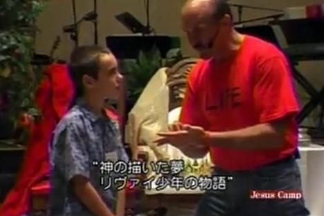 進撃の巨人リヴァイ兵長の名前の元ネタ映画!(ジーザス・キャンプから学ぶ福音派)