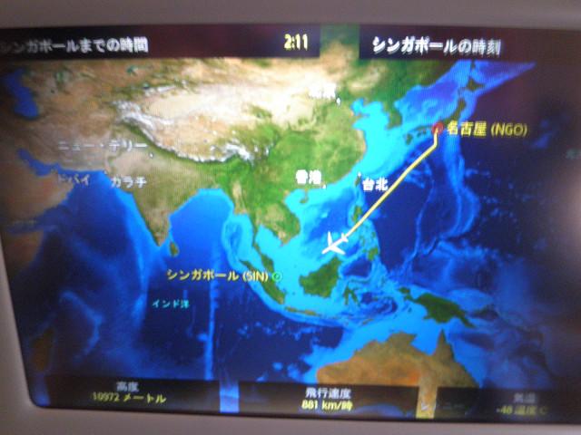 シンガポールまで