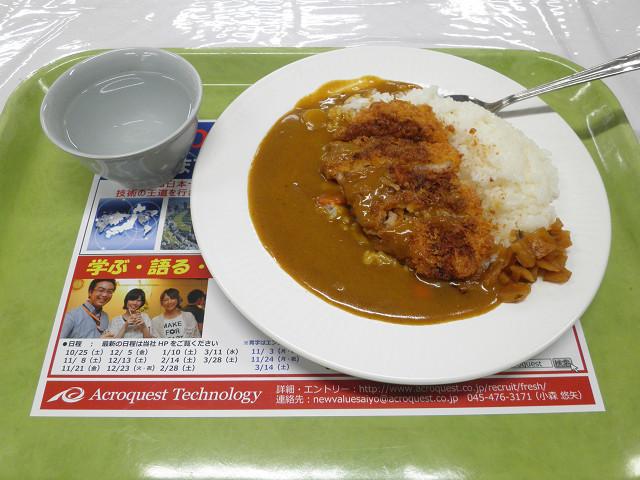 東京大学生協カレー