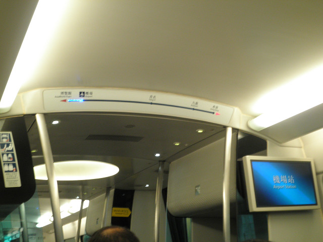 香港機場快速ALE内部