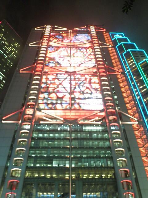HSBC中環香港上海銀行
