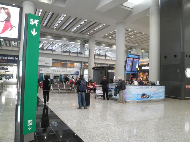 香港機場快速ALE