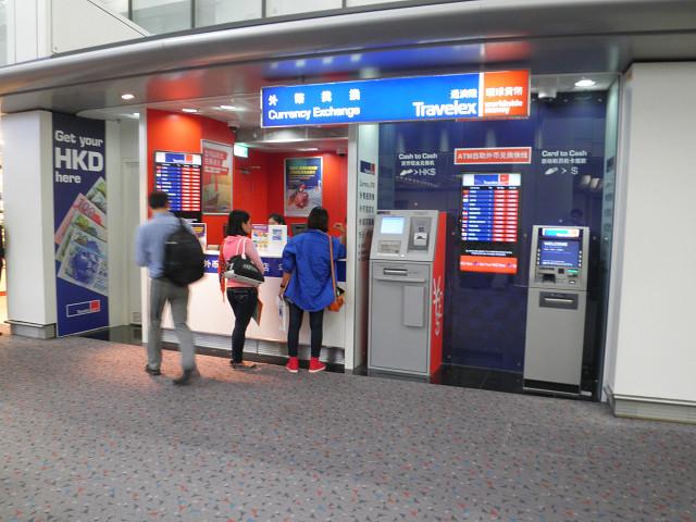 香港両替所トラベックス