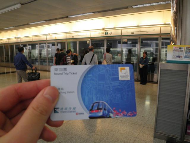 香港機場快速ALEチケット