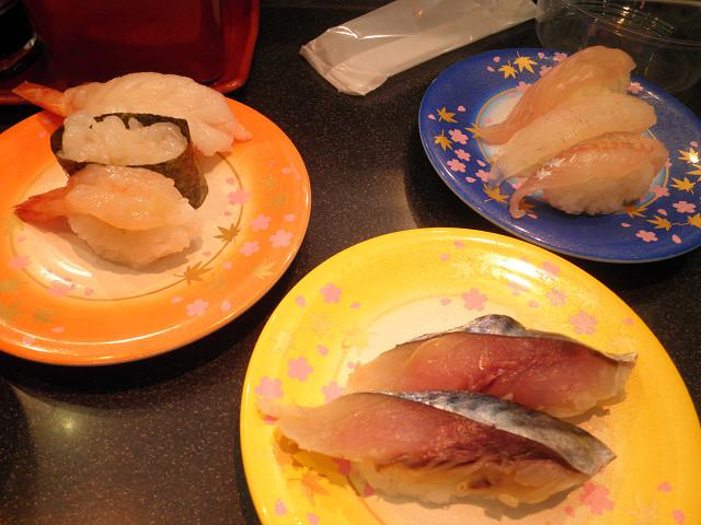 海老三種シメ鯖ほうぼうきすあじ