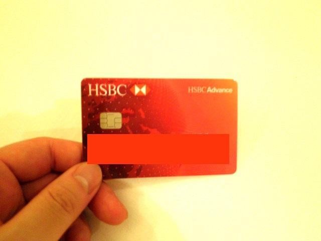 HSBCアドバンスカード