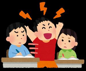 秒速で組織やチームが崩壊する魔法の言葉「はい!私に従う人、手を挙げてー!」