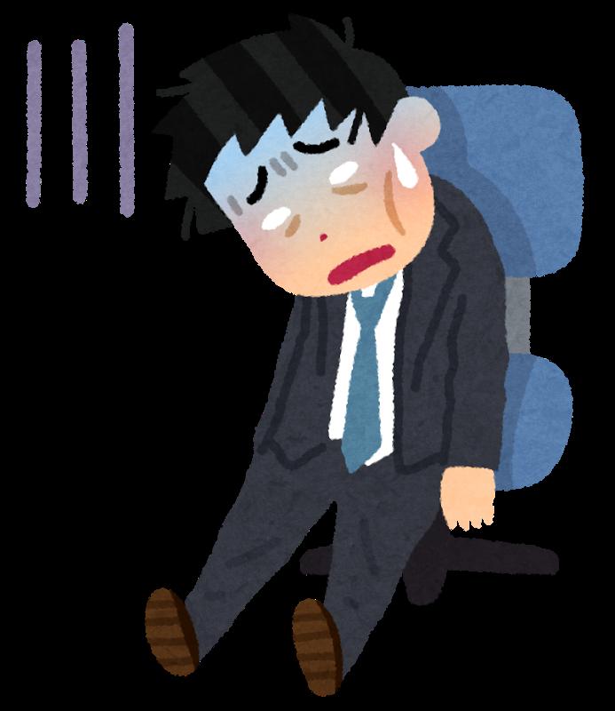 なぜ日本は「高い給料」よりも「同一労働同一賃金」が好きなのか?