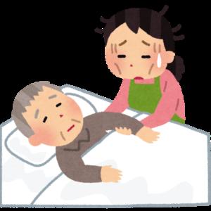 介護疲れの本質とは何か?~体験談から~