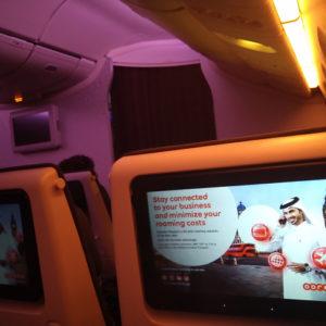 スイス・オーストリア一人旅②~世界1位のカタール航空でドーハ・ハマド国際空港へ~