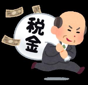 官僚の「今まで通り」で更に20年失われる日本