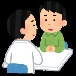 医療者が仕事を辞める理由一位の「人間関係」とは何か?