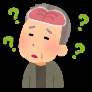 認知症とはどのような病気か?~基礎と種類~