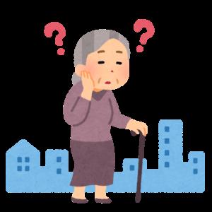アルツハイマー認知症予防薬に期待~体験談~