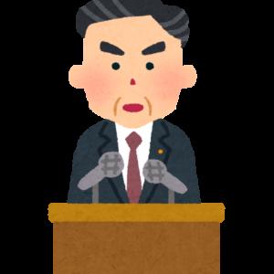 河野太郎・首相になって頑張れるのか日本(2021年)