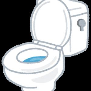 トイレ修理・故障おすすめ業者の選び方~水道局指定業者とメーカー~